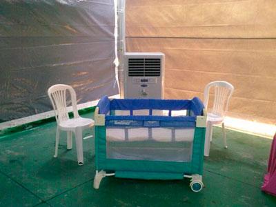 Climatizador evaporativo industrial portátil